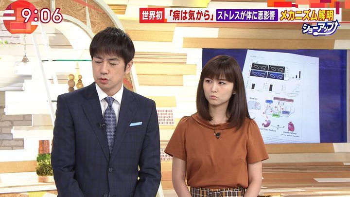 uganatsumi20170818_06.jpg