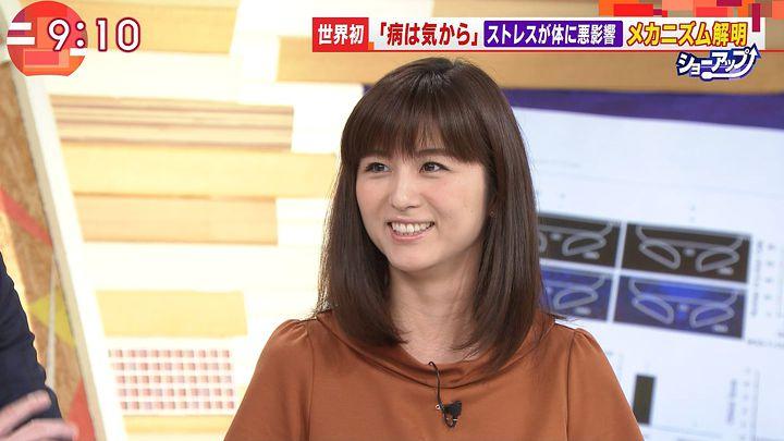 uganatsumi20170818_07.jpg