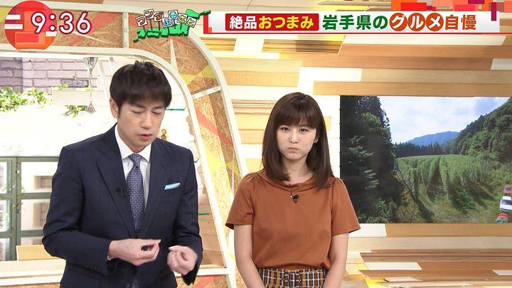 uganatsumi20170818_13.jpg