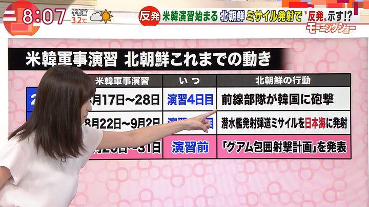uganatsumi20170822_04.jpg