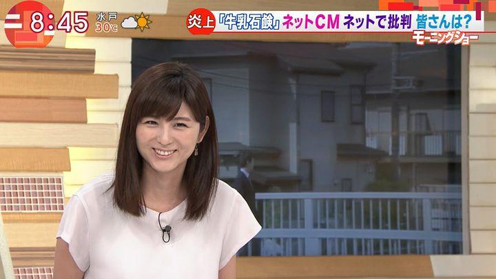 uganatsumi20170822_07.jpg