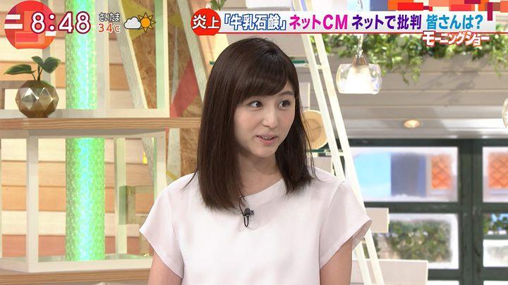 uganatsumi20170822_08.jpg