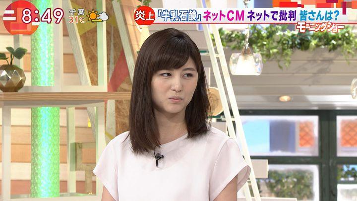 uganatsumi20170822_10.jpg