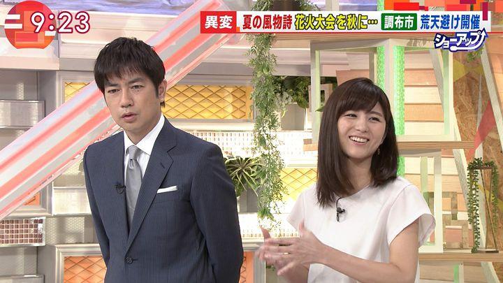 uganatsumi20170822_13.jpg