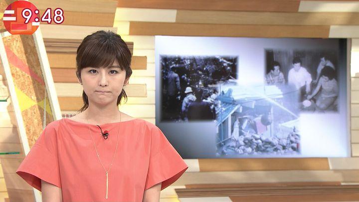 uganatsumi20170825_18.jpg