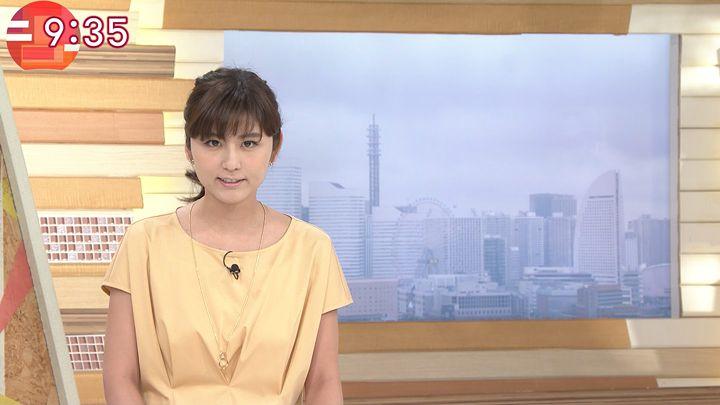 2017年09月04日宇賀なつみの画像07枚目