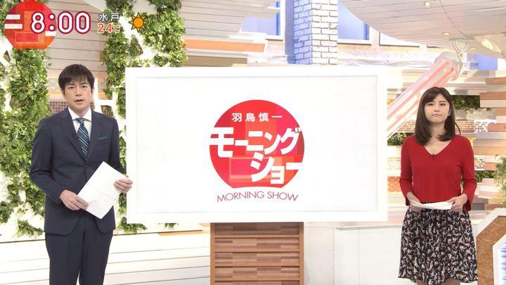 2017年09月29日宇賀なつみの画像02枚目