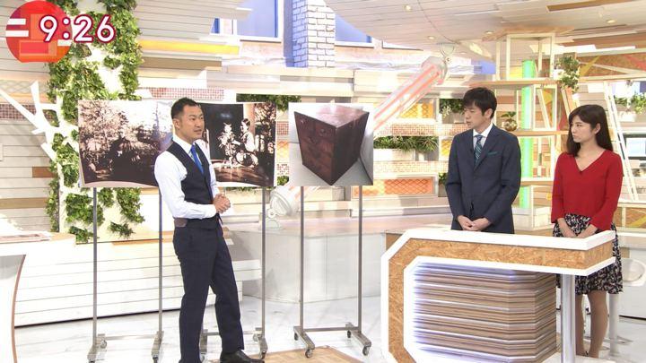 2017年09月29日宇賀なつみの画像12枚目