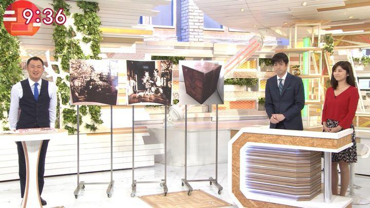2017年09月29日宇賀なつみの画像13枚目