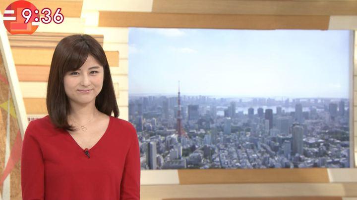 2017年09月29日宇賀なつみの画像14枚目