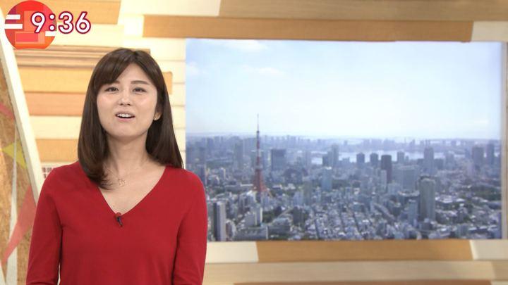 2017年09月29日宇賀なつみの画像15枚目