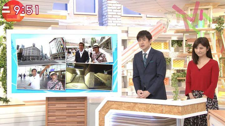 2017年09月29日宇賀なつみの画像18枚目
