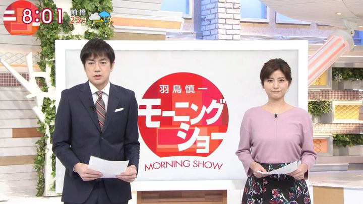 2017年10月02日宇賀なつみの画像01枚目