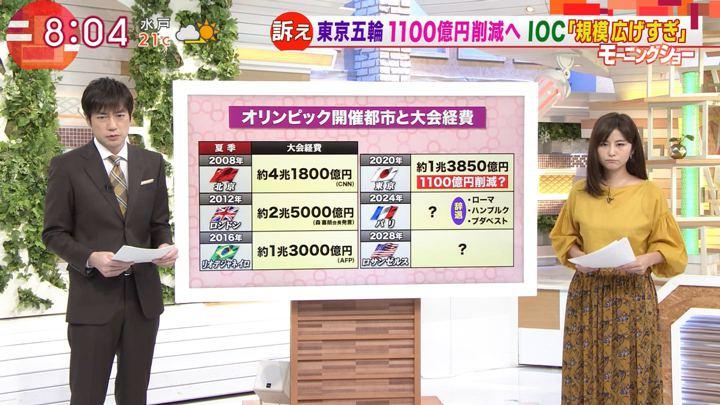 2017年10月04日宇賀なつみの画像03枚目