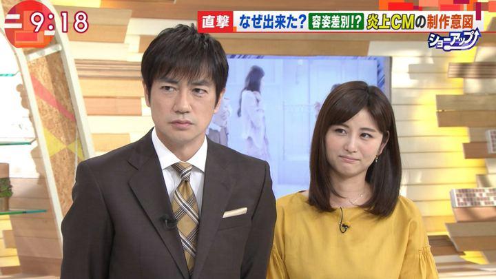 2017年10月04日宇賀なつみの画像09枚目