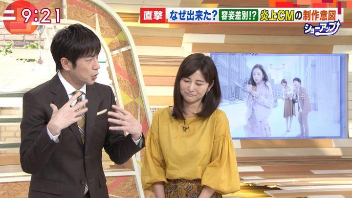 2017年10月04日宇賀なつみの画像11枚目