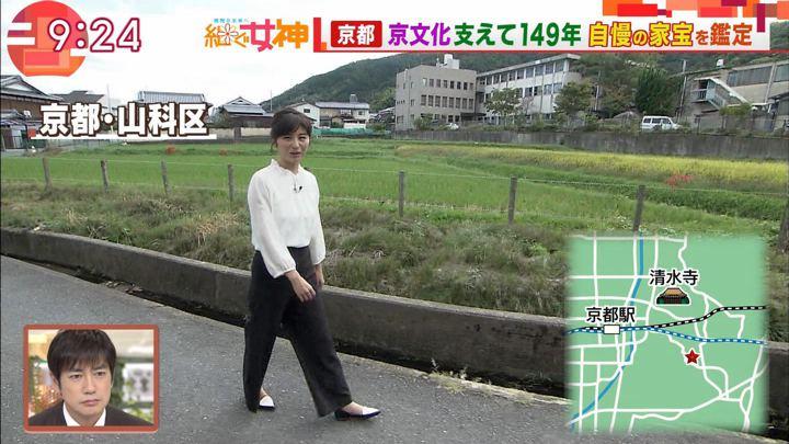 2017年10月04日宇賀なつみの画像16枚目