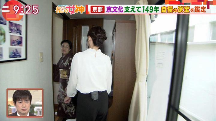 2017年10月04日宇賀なつみの画像22枚目