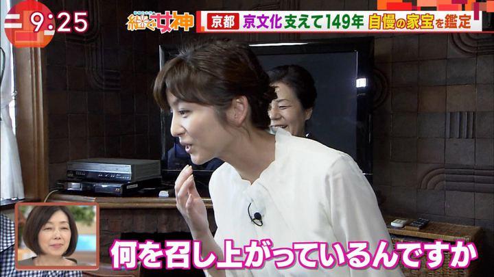 2017年10月04日宇賀なつみの画像23枚目
