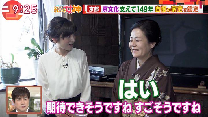 2017年10月04日宇賀なつみの画像27枚目
