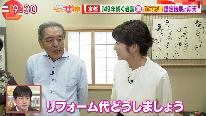 2017年10月04日宇賀なつみの画像30枚目