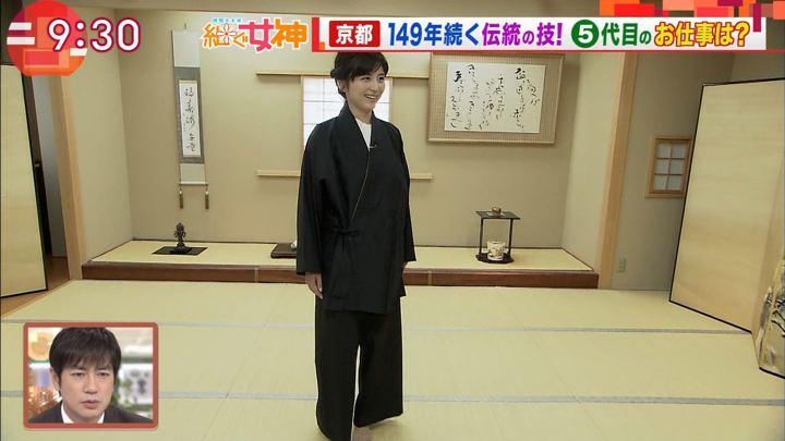 2017年10月04日宇賀なつみの画像34枚目