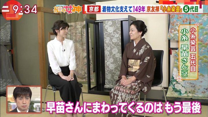 2017年10月04日宇賀なつみの画像44枚目