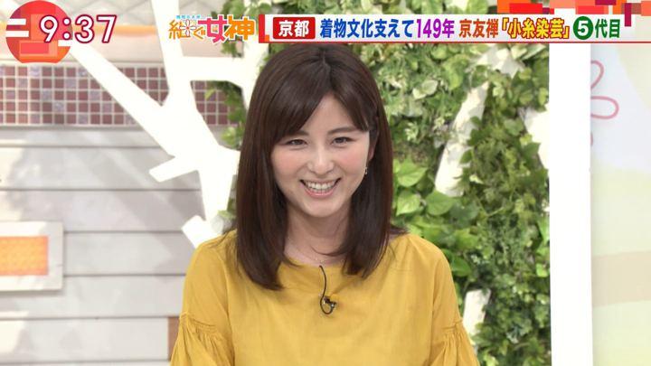 2017年10月04日宇賀なつみの画像48枚目
