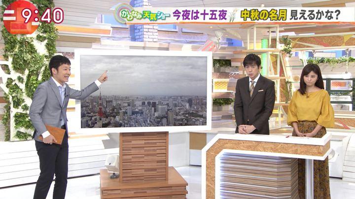 2017年10月04日宇賀なつみの画像52枚目