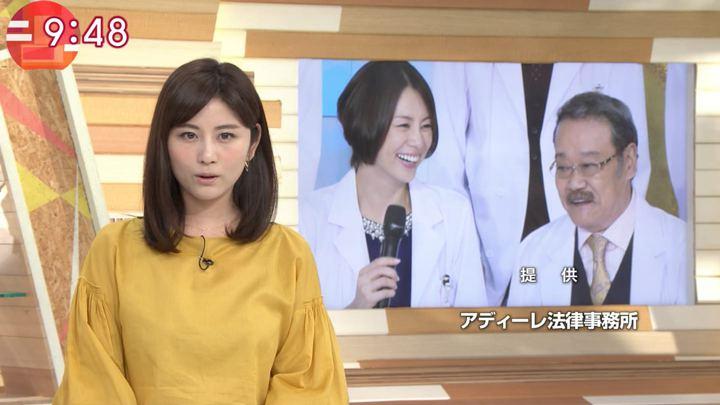 2017年10月04日宇賀なつみの画像54枚目