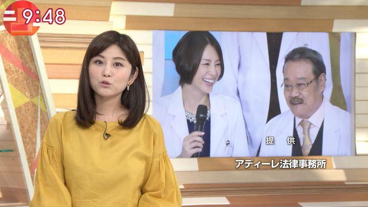 2017年10月04日宇賀なつみの画像55枚目