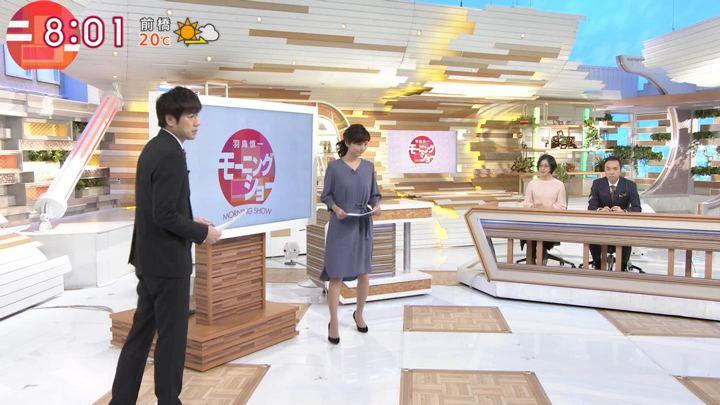 2017年10月05日宇賀なつみの画像03枚目