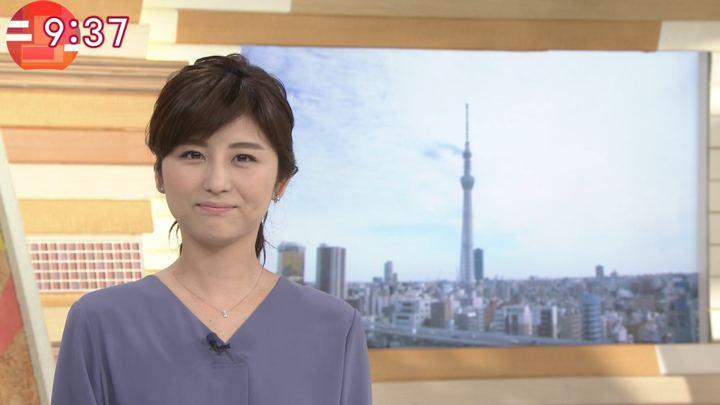 2017年10月05日宇賀なつみの画像14枚目