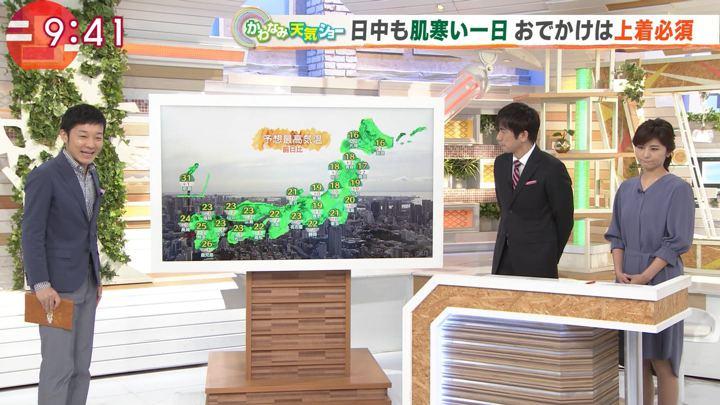 2017年10月05日宇賀なつみの画像15枚目