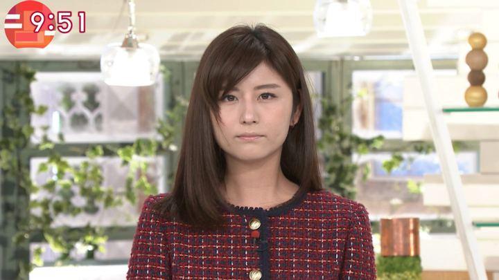 2017年10月06日宇賀なつみの画像26枚目