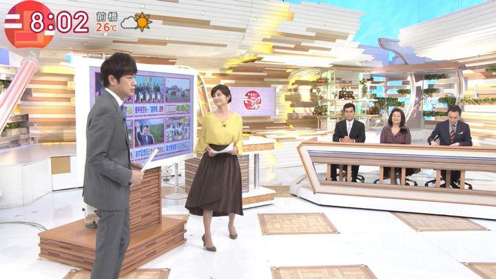2017年10月09日宇賀なつみの画像04枚目