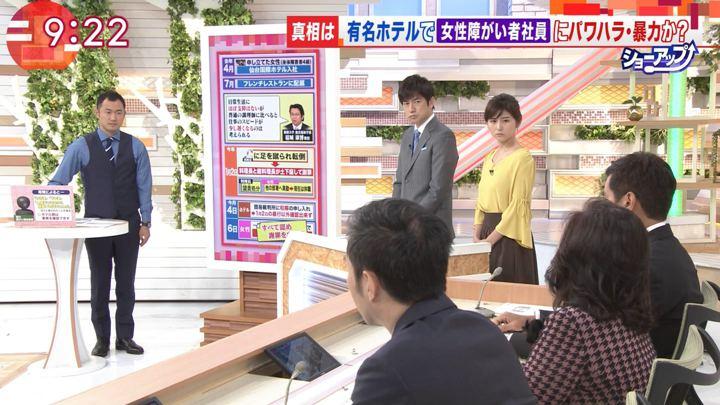 2017年10月09日宇賀なつみの画像17枚目