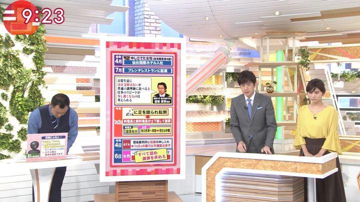 2017年10月09日宇賀なつみの画像19枚目