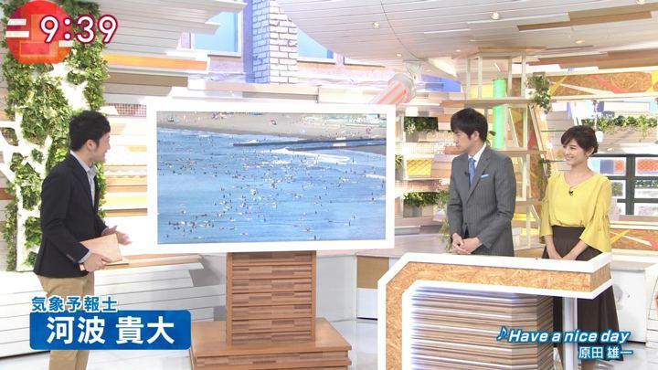 2017年10月09日宇賀なつみの画像23枚目