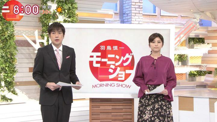 2017年10月11日宇賀なつみの画像01枚目