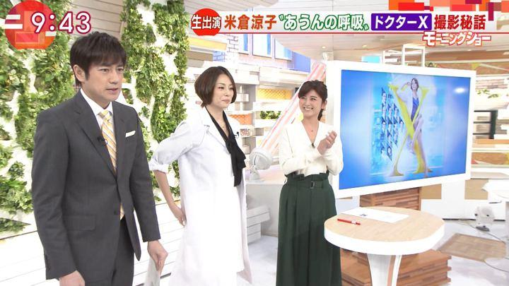 2017年10月12日宇賀なつみの画像32枚目