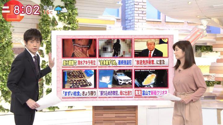 2017年10月13日宇賀なつみの画像02枚目