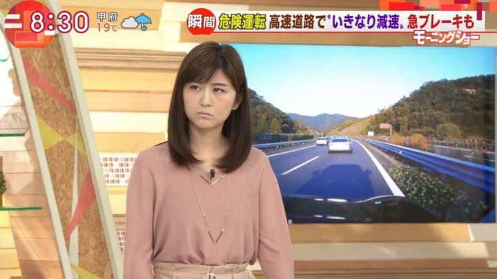 2017年10月13日宇賀なつみの画像06枚目