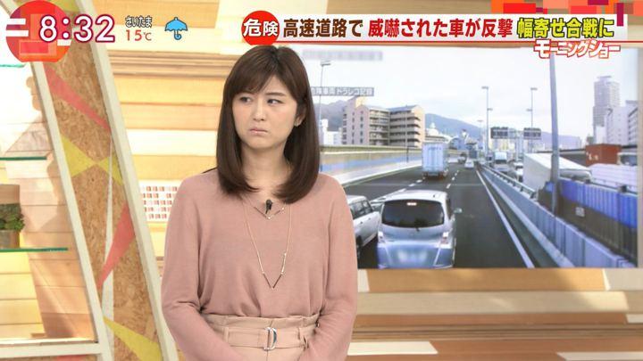 2017年10月13日宇賀なつみの画像07枚目