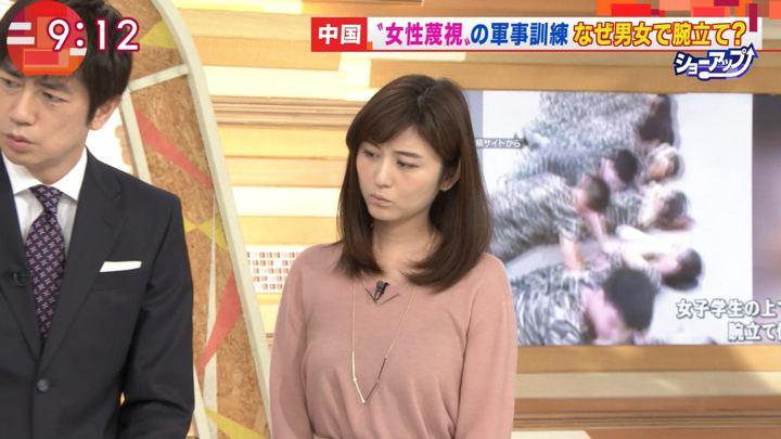 2017年10月13日宇賀なつみの画像10枚目