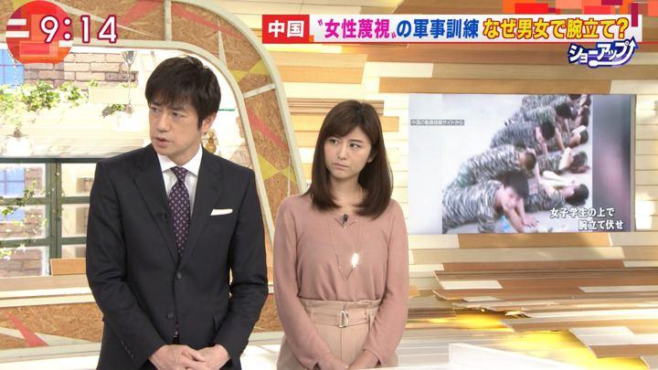 2017年10月13日宇賀なつみの画像14枚目