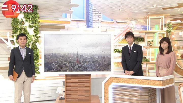 2017年10月13日宇賀なつみの画像33枚目