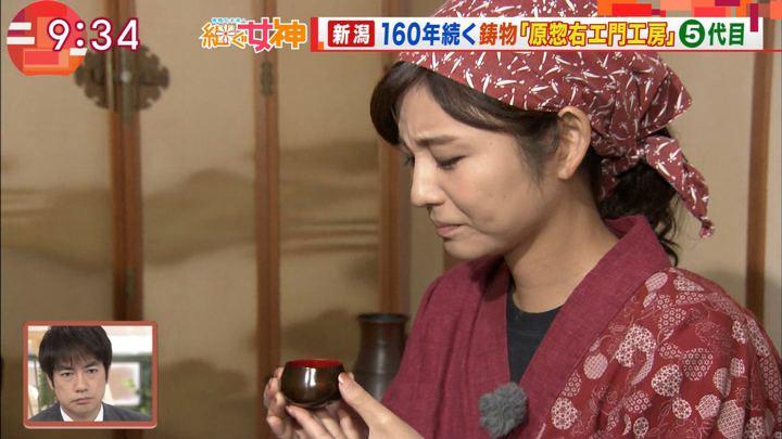 2017年10月18日宇賀なつみの画像73枚目