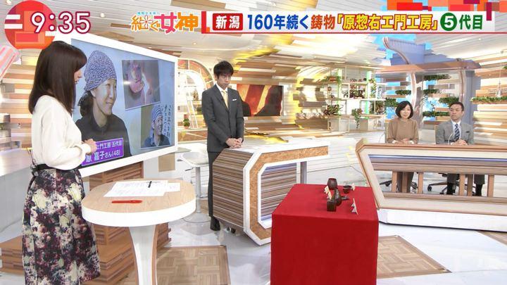 2017年10月18日宇賀なつみの画像77枚目
