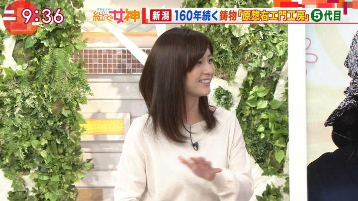 2017年10月18日宇賀なつみの画像79枚目